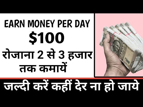 Earn money online! Part time job! earn bitcoin! earning app