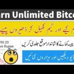 BtcEarn.io New Bitcoin Mining Website daily Earn 💰 0.0002