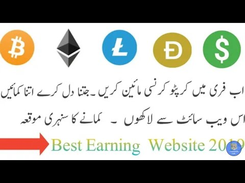 Free Bitcoin Mining earn 15 usd dollar daily without Deposit
