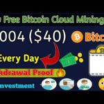 Earn $40 in Bitcoin Every Day With Withdrawal Proof🔥| Without Investment - New Mining Site.