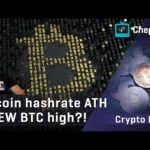 BTC hits a new hashrate ATH! Will Bitcoin's price follow?! | Chepicap