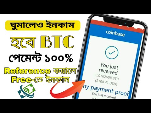 Free BTC earn auto bitcoin mining website_payment to coinbase