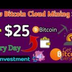 Earn Free $25 in Bitcoin Every Day 🔥| New Bitcoin Cloud Mining Site - No investment