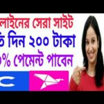 View puls my account open free bitcoin income new job 100% payment mobile money earning trips BD