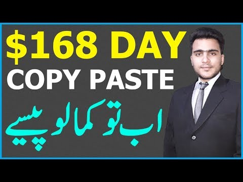 Make $168 A Day With Copy And Paste Work || Make Money Online