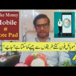 How to make money online - Make money with the help of using mobile phone