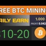 New Bitcoin Cloud Mining Site | New Free Bitcoin Mining 2019👍😱