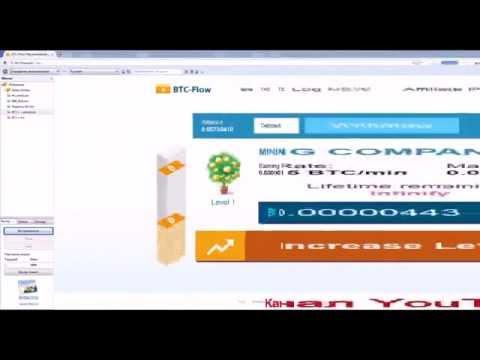 BTC Flow   Bot   Бесплатно Новый Скрипт   Бот!