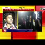 Bitcoin Scam: Investors Duped Of Rs.20 Crores in Khordha, One Arrested