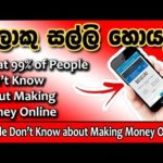 What 99% of People Don't Know about Making Money Online 2019