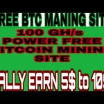 HOW TO GET FREE BITCOINS 2019 | FREE😎 BITCOIN MINING SITES WITHOUT INVESTMENT 2019|2019