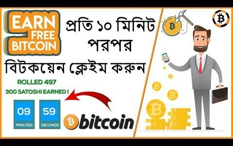 How to Earn Bitcoin Without Investment | Earn Unlimited Satoshi Every 10 Minutes ✔