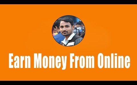 Easy Way To Earn Money From Online | Earn money online