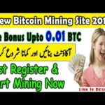 New Free Bitcoin Mining Site 2019 | Miningcheap.io Same Like Hashrapid | Join Now & Start Earning