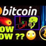 🌟 BITCOIN, HOW LOW WILL WE GO?? 🌟bitcoin litecoin price prediction, analysis, news, trading