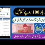 How to earn money from mobile phone | make money online | easypaisa,jazzcash