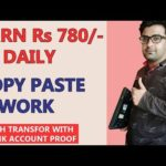 Online Copy Paste Work For Jobless Person || Earn Money Online Copy Paste