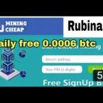 Miningcheap.io New free bitcoin cloud mining site 2019   free bitcoin mining site without investment
