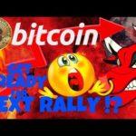 🚀 BITCOIN NEXT RALLY !?!?🚀bitcoin litecoin price prediction, analysis, news, trading