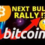 👀 BITCOIN NEXT RALLY STARTING NOW? 👀bitcoin litecoin price prediction, analysis, news, trading
