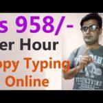 Earn Money Online   Copy Typing Job Online   Freelancer Copy Typing Online   Earn Rs 985 Per Hour