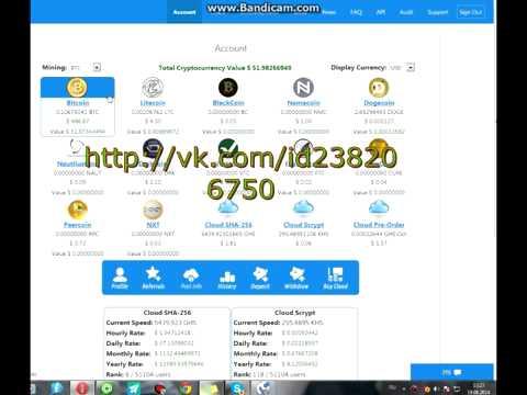 Как заработать 1 Bitcoin  Eobot 50$ за 1 день Криптовалюты Eobot , майнинг в облаке еобот WikiBit me