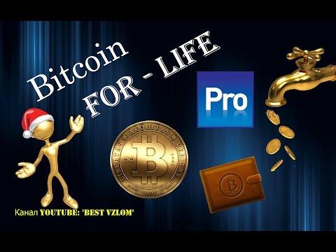 For Life Pro : Лучший Заработок Bitcoin - Заработок На Автомате - FOR-LIFE-Bitcoin