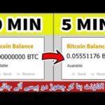 New Free Bitcoin Mining Site 2019 Legit Earning Site Pakistan YouTube
