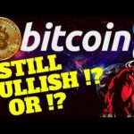 👀 BITCOIN STILL BULLISH?? OR??👀bitcoin litecoin ethereum price prediction, analysis, news, trading
