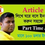 How To Make Money Online By Articles  Writing  100 dollar per month by Nur Tech99