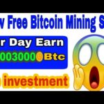 cryptolx.xyz New Free Bitcoin Mining Site | So Dont Miss sign up This Site  | Online Income 2019