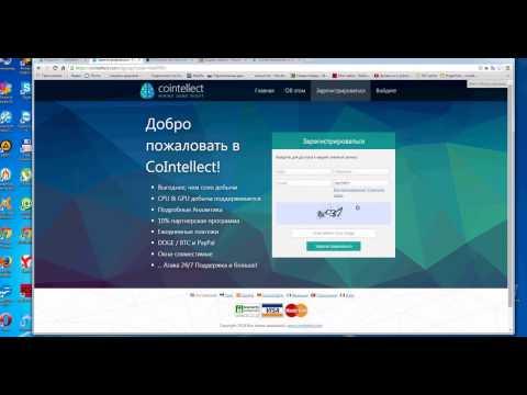 ТОП Заработков.  бесплатная программа для заработка в сети