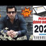 MY PASSIVE TRADES - $2020 LOADING | MAKE MONEY ONLINE | ZOOM REPLAY 4 DEC | SHEIKH SB