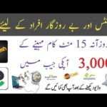 Work from home | Part Time jobs | firefaucet.win | free bitcoin sites 2020