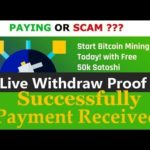 HashMaker - Live Withdraw - 0.002 BTC Received Payment Proof - Start Bitcoin Mining Free