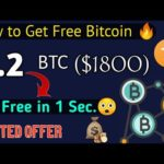 Earn 0.2 Bitcoin Free ($1800)  in 1 Second Join and Earn😲 | No investment 🔥