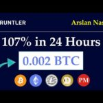 Bruntler - New Free Bitcoin Mining Site 2020 | Earn Daily 107% in 24 Hours Live Proof Urdu Hindi