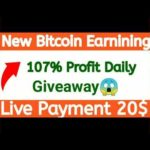 Bruntler New Free Bitcoin Mining Site $21 Live Withdrawal Payment Proof 2020 in Urdu Hindi