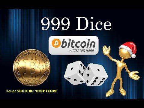 999Dice Бот : Новый Скрипт – Bot + Стратегия Заработка На  Сайте 999 Dice