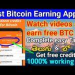 Earn Free Bitcoin in telugu |Watch video and earn |Complete tasks and earn | Mm tech telugu