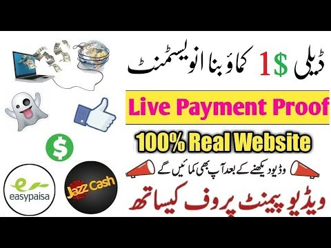 Best Work from home | Part Time jobs | faucetpay.io | free bitcoin sites 2020