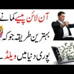 How to make money online , Online earning best ways in india pakistan