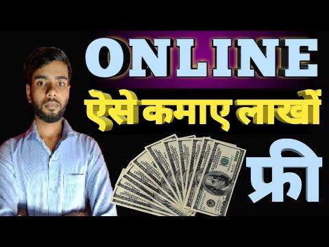 How to make money online | Best ways to make money online | Online Paisa Kaise kamaye l kakajitech