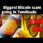 Bitcoin scams in Tamilnadu/Latest crypto news | Tamil crypto tech
