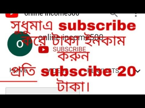 make money online in channel subscribe.....