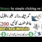 Real Work from home | Part Time jobs | best faucet sites 2020 | free bitcoin sites 2020
