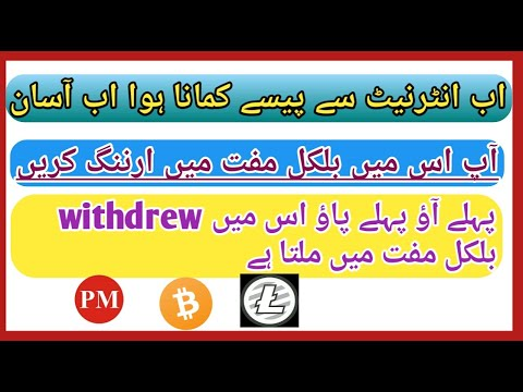 How to Earn Money From Autofaucet Auto Bitcoin Mining website   Free Withdrew Payment System