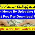 Earn Money Online By Uploading And Sharing Files | Best File Upload Site 2020