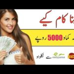 New Dollar Mining Website 2020 |  Bitcoin Mining Website 2020 | Earn Money Online In Pakistan 2020