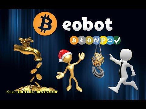 Eobot – Diversify : Майнинг Криптовалют! + Стратегия Заработка!